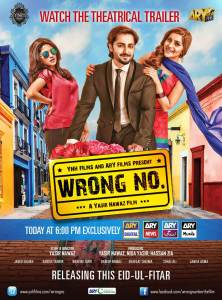Pakistani Film 'Wrong Number' to be released in 2015, has turned out to be controversial due to its allegedly vulgar content.